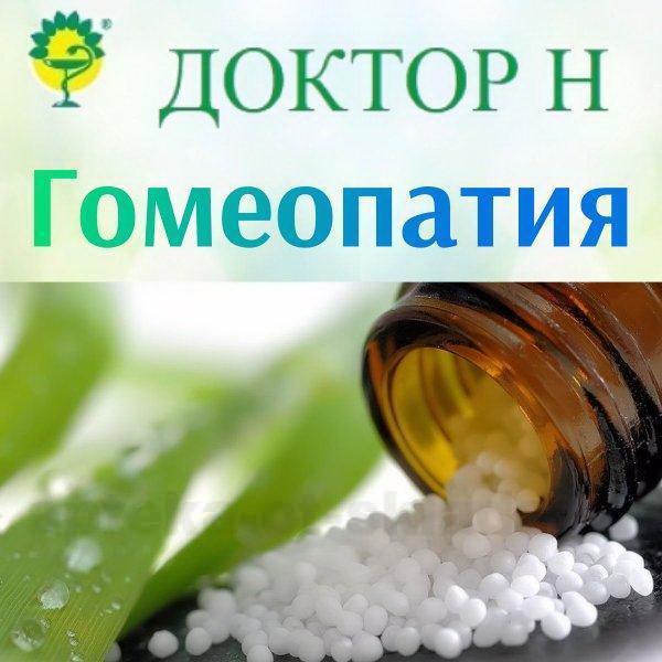 Homeopátiás szerek, Compositum prosztatagyulladás
