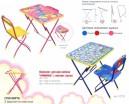 Мебель детская - Оптовая продажа товаров для дома - ООО МАРКИК, Екатеринбург