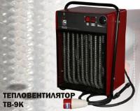 Электротепловентилятор Элвин - Оптовая продажа товаров для дома - ООО МАРКИК, Екатеринбург
