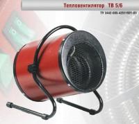 Тепловентилятор Элвин - Оптовая продажа товаров для дома - ООО МАРКИК, Екатеринбург