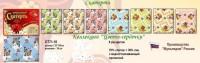 Скатерть Сердечки хлопок 125*150 см Мультидом* - Оптовая продажа товаров для дома - ООО МАРКИК, Екатеринбург