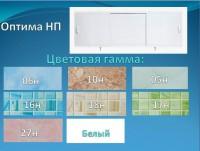 Экран под ванну Оптима НП панель пластик офсетная печать рама пластик 1,5 м Аляванн - Оптовая продажа товаров для дома - ООО МАРКИК, Екатеринбург